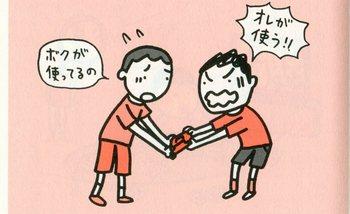 ⑪キレやすく友達とトラブルが多い.jpg
